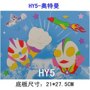 Infantil etiqueta eva bebê criança tridimensionais 3d artesanal adesivos grandes etiquetas pufe(China (Mainland))