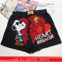 Free Shipping Snoopy cartoon male aro loose pants panties lounge pants plus size