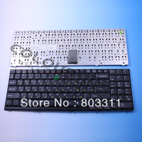 Brand new Russian Laptop Keyboard For Clevo D9 D90 D900 D900C Series MP-03753SU-4305L DNS RU keyboard