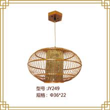 silk chinese lanterns promotion