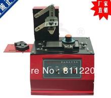 automatic machine services promotion