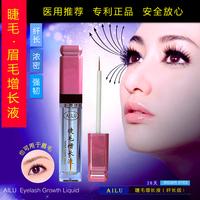 Genuine Eyebrow Eyelash growth liquid nourishment super thick slim effects generic shipping Men Women freeshiping