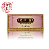wholsale premium Pearl powder freckle acne mask powder moisturizing whitening face beauty  freeshipping