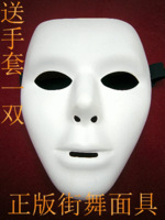 Hiphop hip-hop mask white jabbawockeez mask