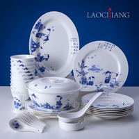 Porcelain chinaware dinnerware set 56 bowl plate blue and white porcelain
