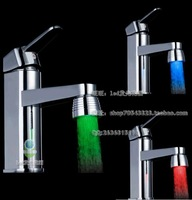 Isothermia puick colorful in the circle led big lamp luminous automatic faucet 8001-a10