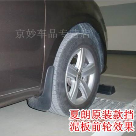 Vw original fender scirocco travel beetle(China (Mainland))