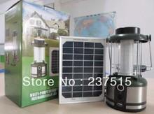 solar lantern price