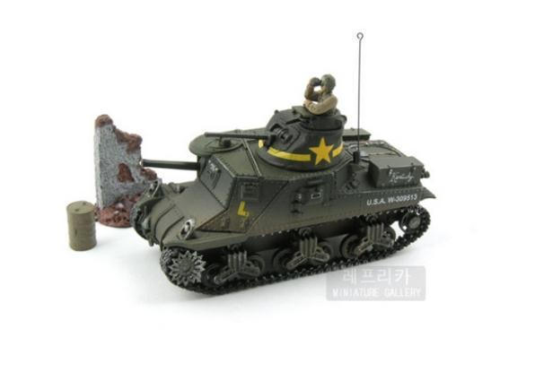 FOV 85311 WWII U.S. Medium Tank M3 Lee American model US military model(China (Mainland))