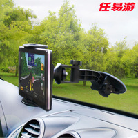 Car mobile phone holder 5 7 gps navigator universal suction cup outlet mount h0638