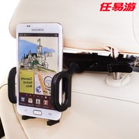 Mobile phone holder car headrest backseat mount 5.5 mobile phone  for SAMSUNG   echinochloa frumentacea iphone5