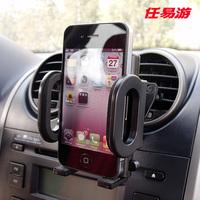 Navigator mount car gps outlet mobile phone holder 4 5 7 iphone5 universal general