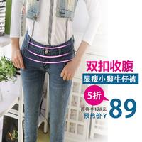 2013 thin slim jeans female trousers skinny pants