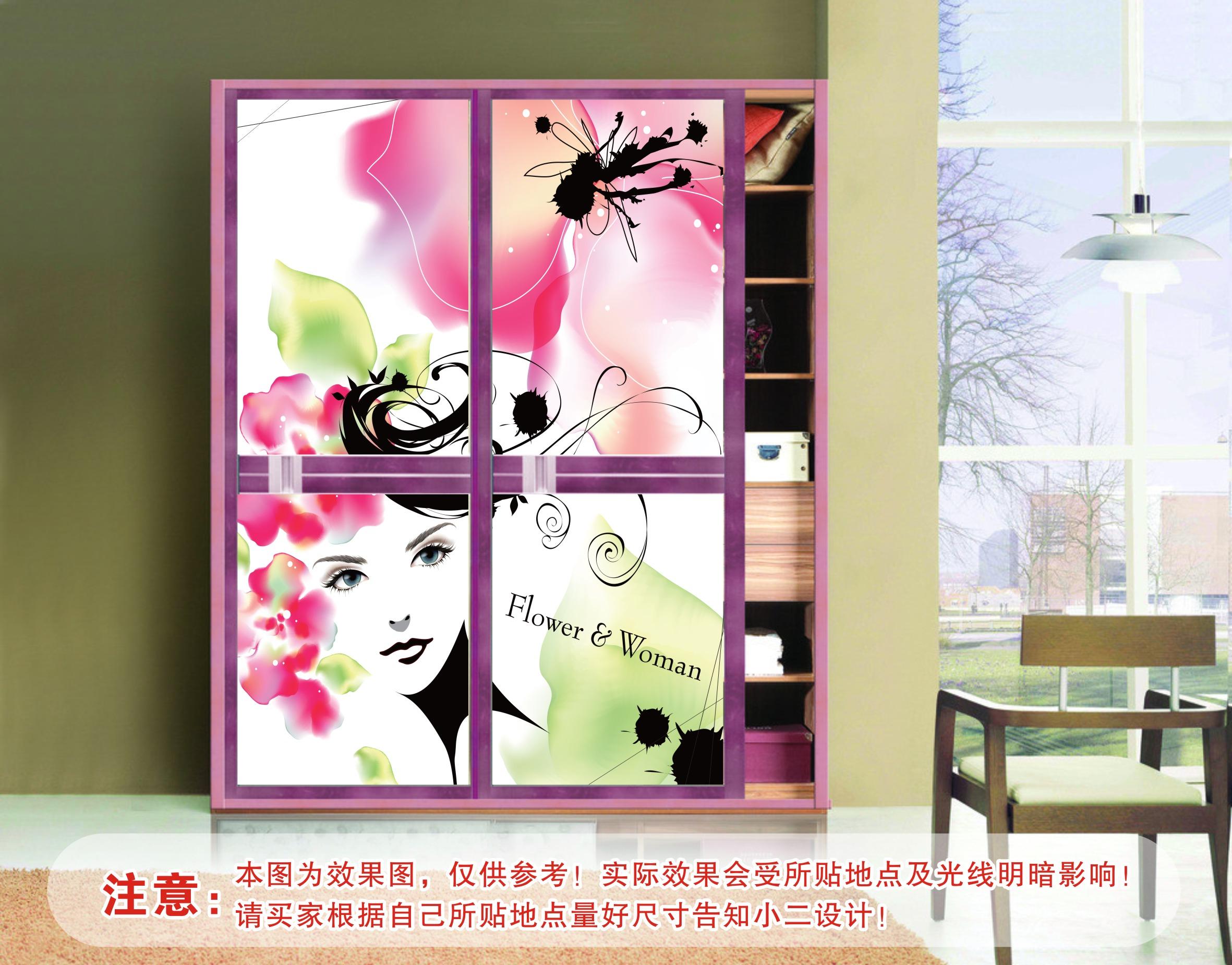 Personalize multicromáticas guarda-roupa adesivos porta de correr adesivos adesivos de vidro adesivos moda a026(China (Mainland))