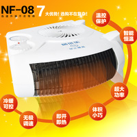 Fashion household heater electric heater electric heater k1846
