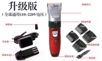 free shipping multi-function universal waterproof electric clipper Electric Hair Trimmer Shaver for adult children 110v-220v