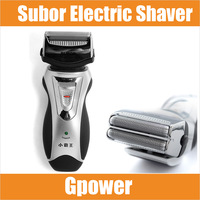 Free Shipping Cheap Subor Rechargeable Electric Shaver Double For Edge Men Razor Groomer EU Plug 220V 2W
