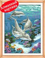 Free shipping DIY diamond painting diamond cross stitch kit Inlaid decorative painting Diamond embroidery Dolphin DM1203001