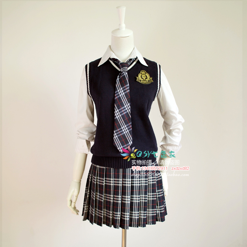 Navy Blue School Uniform Sweater Vest