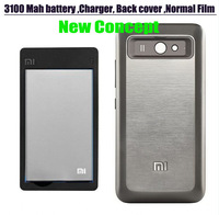 Xiaomi Big battery Xiaomi M2/m2s  3100 mah battery Original Quality Grey battery +Sliver back cover + charger +Protector film
