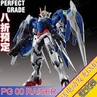 Gundam model PG 1/60 00 RAISER 00R 00 Gundam + lift wing