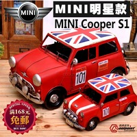 Vintage mini cars flag version of metal classic cars decoration home decoration
