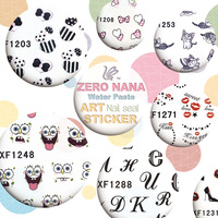 New arrival zero nana watermark nail art decal flower nail polish french lace decoration oil 24 classic