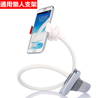 Kottyo Universal mobile phone holder stand for everywhere
