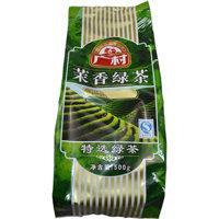Free Shipping Arbitraging premium jasmine green tea skgs 500g pearl milk tea material  Free Shipping