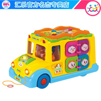 Department of music 796 bus baby music 1 - 3 years old