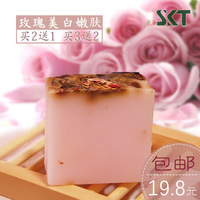 Organic rose oil soap handmade soap cleansing soap full-body whitening rejuvenation beauty