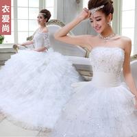 2013 wedding formal dress luxury train bridal slit neckline princess tube top wedding dress