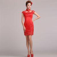 Clothing cheongsam fashion design short slim bride wedding dress