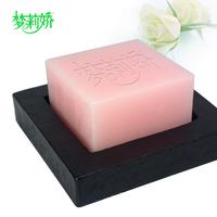 Rose handmade soap moisturizing anti-wrinkle whitening moisturizing cleansing clean cleansing soap
