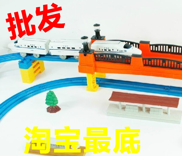Electric train acoustooptical double track toy thomas set(China (Mainland))