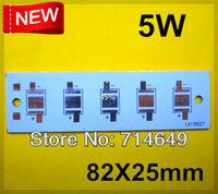 10pcs/lot, 5W LED strip type PCB, 85*25mm for 5pcs LEDs, aluminum plate base board, high power led 5W DIY PCB, free shipping