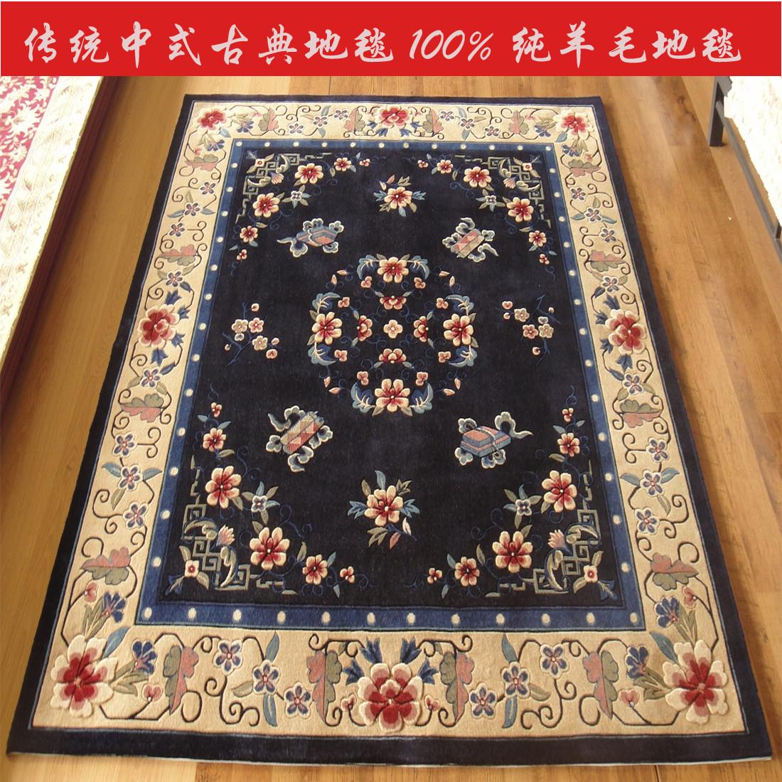 Le lavage des couvertures de laine magasin darticles promotionnels 0 sur al - Tapis classique laine ...