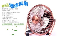 New Arrival Full Metal Fan Classic Antique Bronze Fan USB Fan Mini 4 Fan Free Shipping