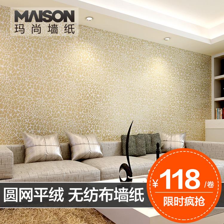 Online kopen wholesale stenen muur patroon uit china stenen muur patroon groothandel - Modern muur steen ...