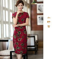 2013 autumn cheongsam dress design long sleeve length skirt sleeve length skirt vintage linen skirt slim women's cheongsam