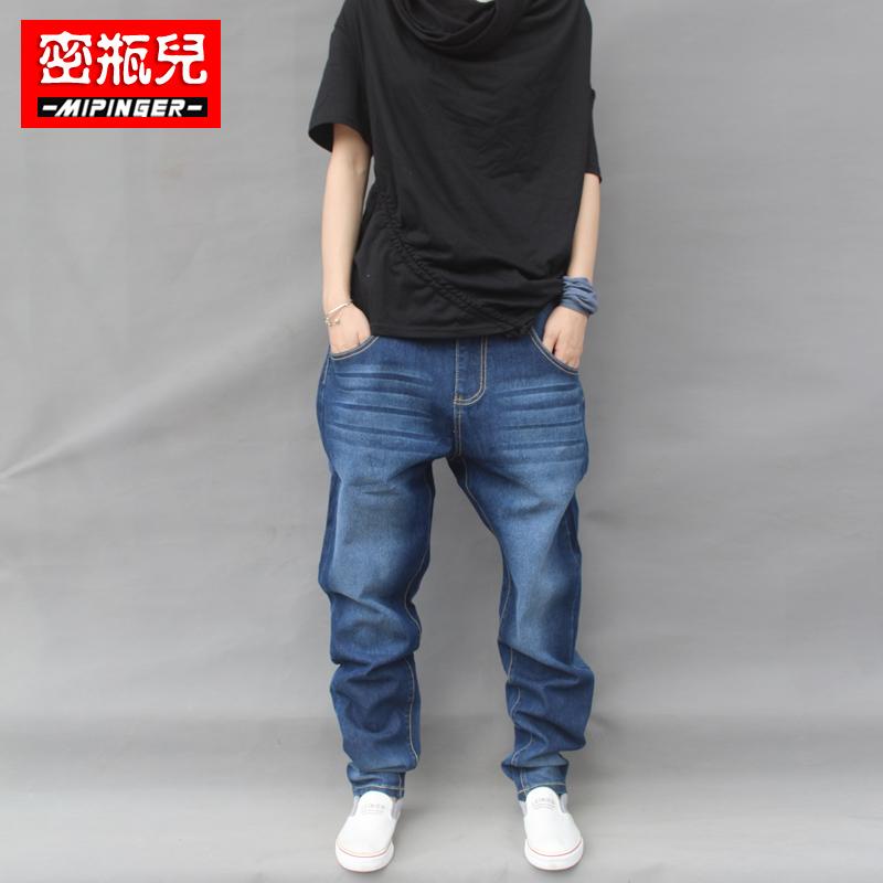 2014 Spring New Fashion Men Slim Straight Font B Jeans B Font Black ...