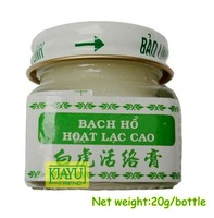 Free ship! Good Quality Wholesale Originaietnam white tiger balm 20g/pcs 2 bottles/lot essential balm