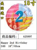 Free Shipping 25897 balloon aluminum foil ball 2nd happy birthday balloon