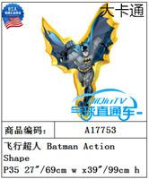 Free Shipping 17753 balloon aluminum foil ball flight super man batman action shape balloon arch
