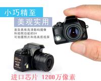 Hd video camera hd720p f5000 hd mini camera mini dv small camera led