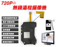 Hd wifi mini camera wireless webcam micro invisible camera webcam small mini DV 12802*720P