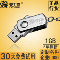 Usb flash drive 1g gift usb flash drive metal stainless steel usb flash drive 1gb
