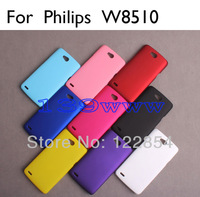 For Philips W8510 Phone Case Mobile Phone cover case High Quality color covers case protective shell in stock