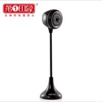 T20 notebook desktop computer high definition webcam voice qq