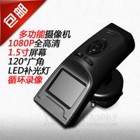 Miniature 1080p hd wide-angle outside sport camera dv recorder digital camera